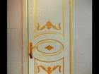 Смотреть фотографию Двери, окна, балконы Резные двери на заказ 35987328 в Ставрополе