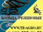 Фото в   гост 9833 73 кольца резиновые уплотнительные в Ставрополе 34