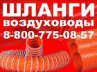 Увидеть foto  шланги пвх армированные напорно всасывающие 37622061 в Ставрополе