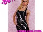 Уникальное фотографию Женская одежда Клубное платье с декором из пайеток артикул - Артикул: A3331 37637035 в Ставрополе