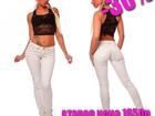 Новое изображение Женская одежда Соблазнительные брюки бежевого цвета артикул - Артикул: A4020 37637043 в Ставрополе