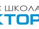 Изображение в   Разработаем комплексные решения для роста в Ставрополе 1000