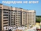 Фотография в   Внимание! Подрядчик не агент! ЖК Аристократ в Ставрополе 3392400