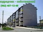 Фотография в Недвижимость Продажа квартир Внимание подрядчик! ! ! не агентство! ! ! в Ставрополе 840000