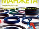 Новое фото  Прокладка ПРН, UP PF 340 37804007 в Ставрополе