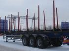 Новое фотографию Сортиментовоз (лесовоз) Продается полуприцеп сортиментовоз Steelbear,SAF, усиленный 37906231 в Вологде