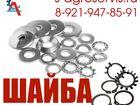 Изображение в   шайба стопорная гост 11872. Производственная в Ставрополе 31