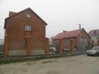 Скачать foto  Дом в Ставрополе 39035698 в Ставрополе