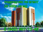 Изображение в   Внимание подрядчик, не агент! Продаются квартиры в Ставрополе 897750