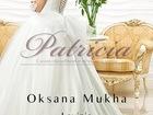 Увидеть foto  Продам дезайнерское свадебное платье! 39308391 в Ставрополе