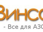 Уникальное foto  Продажа оборудования для АЗС, Нефтебаз, бензовозов по всей России 40080634 в Ставрополе