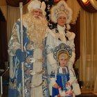 Дед Мороз и Снегурочка на дом в Ставрополе