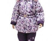 Новый зимний комплект на девочку Продаю новый зимний костюм для девочки размеры