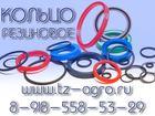 Уникальное foto  Кольцо уплотнительное 35575595 в Стерлитамаке