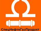 Уникальное foto  ЖОУ(жидкие отработанные углеводороды) (Растворитель АСПО) 64745258 в Стерлитамаке