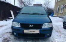 Hyundai Matrix 1.6МТ, 2006, 285000км