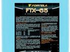Фото в Строительство и ремонт Разное Жидкость-теплоноситель FTX -65.   Для систем в Надыме 91