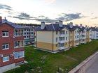 Скачать бесплатно foto Квартиры в новостройках 2-комнатная квартира в Подмосковье, Новое Ступино 34045509 в Ступино