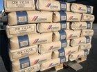 Просмотреть фото Строительные материалы Продажа цемента Д20 и Д0, 65702748 в Ступино