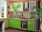 Кухонный гарнитур с яблоком