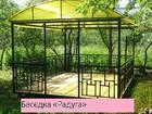 Свежее фото Мебель для дачи и сада Садовые, дачные беседки в Сураже 40258871 в Сураже