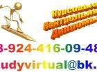 Просмотреть изображение Курсовые, дипломные работы Контрольные работы на заказ по сопромату 32937098 в Сургуте