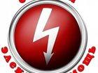 Скачать изображение Электрика (услуги) Вызвать электрика, Любой объем и вид работ 32982634 в Сургуте