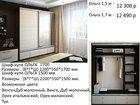 Фотография в Мебель и интерьер Мебель для спальни Шкаф-купе Ольга - удобный, стильный, вместительный. в Сургуте 12300