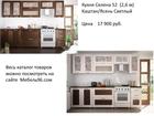 Скачать бесплатно foto Кухонная мебель Кухни от производителя 33810517 в Сургуте