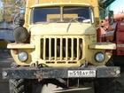 Увидеть изображение Грузопассажирский фургон Урал-4320-10 ГПА 0305 37327584 в Сургуте
