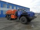 Скачать фотографию Грузовые автомобили Топливозаправщик АТЗ-11 УРАЛ 4320 (новый бензовоз) 38497686 в Калининграде