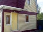 Скачать изображение Продажа домов Продается дача 38834650 в Сургуте