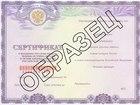 Просмотреть изображение  Тестирование иностранцев, Сургут, 39877986 в Сургуте
