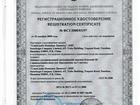 Скачать бесплатно фотографию  Продам хороший б/у УЗ-сканер 45585507 в Сургуте