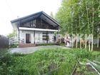 ID в ИМЛС: 2490249 Продается дом с землей в ПСК Ветеран. Д