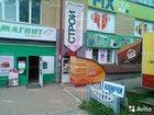 Фотография в Прочее,  разное Разное Продажа - нулевой этаж - полностью с ремонтом в Сыктывкаре 13800000