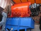 Скачать бесплатно foto Строительные материалы Комплекты оборудования для производства полистиролбетона 34934506 в Сыктывкаре