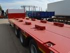 Увидеть фотографию  Полуприцеп трал 3-осный раздвижной Steelbear 38601751 в Астрахани