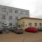 Офисы,склады,производственные помещения