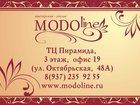 Foto в Услуги компаний и частных лиц Пошив и ремонт одежды Ателье ModoLine шьет различные виды одежды:костюмы, в Сызране 0