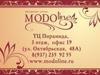 Foto � ������ �������� � ������� ��� ����� � ������ ������ ������ ModoLine ���� ��������� ���� ������:�������, � ������� 0