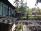 Новое фото Продажа домов Продам 34575436 в Сызране