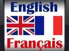 Уникальное фотографию Репетиторы репетитор по английскому и французскому языкам 33185849 в Таганроге