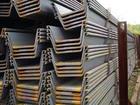 Фото в Строительство и ремонт Строительные материалы Шпунт Ларсена (новый) ГОСТ 380-2005, ТУ 27. в Таганроге 0