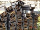 Фотография в Строительство и ремонт Строительные материалы Шпунт Ларсена (новый) ГОСТ 380-2005, ТУ 27. в Таганроге 0