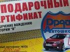 Уникальное фотографию  отдим даром! 38230624 в Таганроге