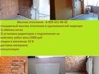 Фотография в Сантехника (оборудование) Сантехника (услуги) Услуги сантехника в Таганроге  Разводка водопровода в Таганроге 0