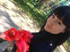 Скачать фото Репетиторы репетитор английского и французского языка 38460656 в Таганроге