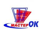 Свежее изображение  Ремонт пластиковых ОКОН и ДВЕРЕЙ 45691075 в Таганроге