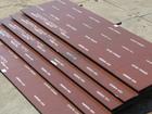 Просмотреть изображение  Сталь Hardox (Швеция) , сталь QUARD (Бельгия) под заказ, 68416832 в Ростове-на-Дону